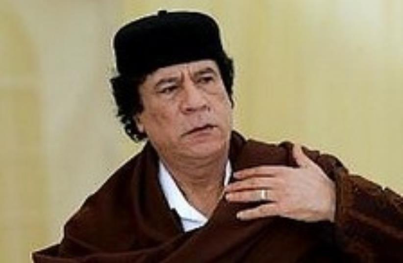 Gadhafi 248.88 (photo credit: AP [file])