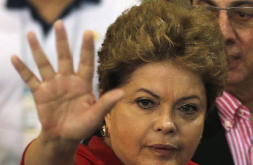 Brazilian President Dilma Rousseff (photo credit: REUTERS)