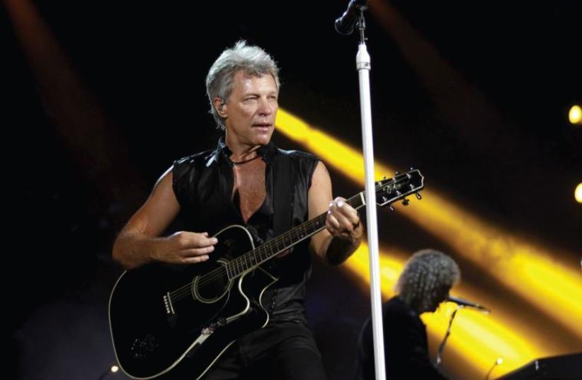 Bon Jovi (photo credit: REUTERS)