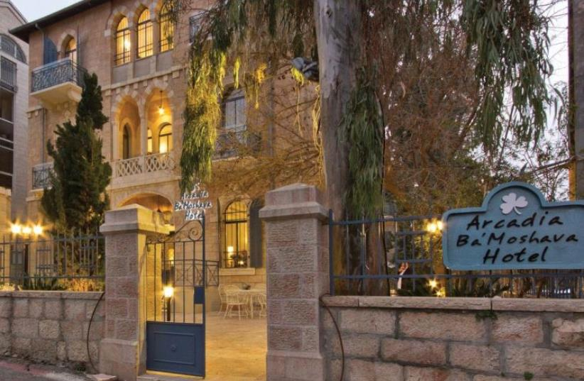 Arcadia Ba'Moshava Hotel (photo credit: PR)