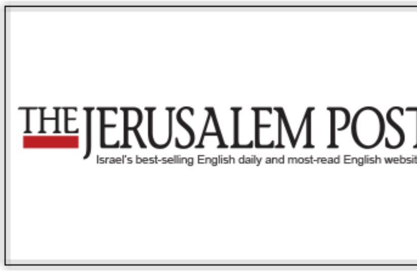 netanyahu with flag 248.88 (photo credit: Ariel Jerozlimski)