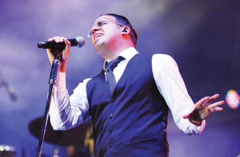POPULAR HASSIDIC singer Yaakov Shwekey (photo credit: FACEBOOK)