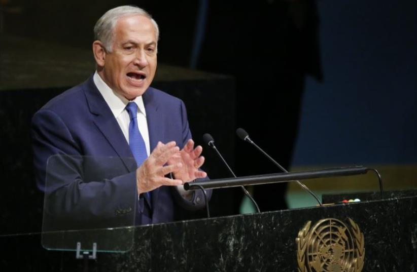 PM Benjamin Netanyahu addresses attendees during the 70th session of the United Nations General Assembly, October 1, 2015. (photo credit: REUTERS)