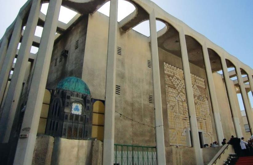 the Great Synagogue on Tel Aviv's Allenby Street. (photo credit: Wikimedia Commons)