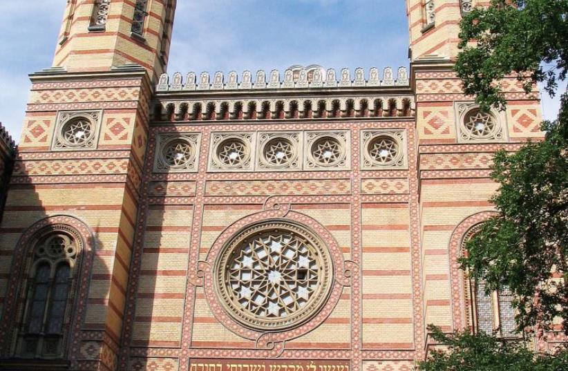 Dohány Street Synagogue, Budapest (photo credit: ALIN BOBOICIOV/FLICKR)
