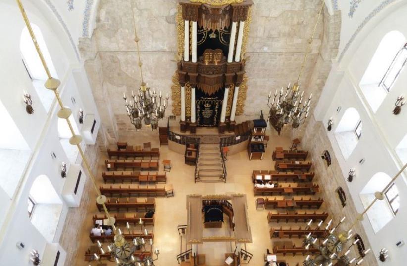 Hurva Synagogue, Jerusalem (photo credit: Wikimedia Commons)