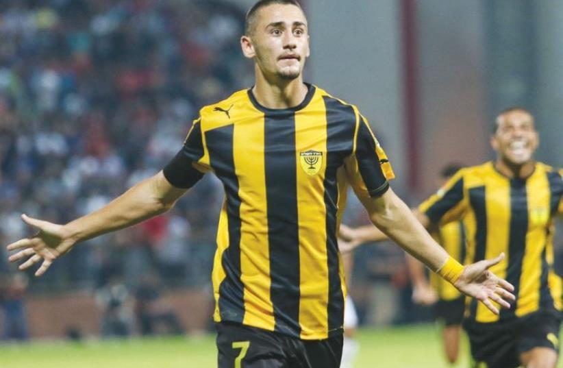 Beitar Jerusalem midfielder Omer Atzili (photo credit: ERAN LUF)
