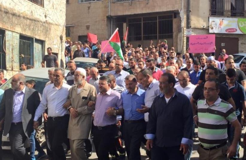 Israeli Arab leaders demonstrate in Umm al-Fahm (photo credit: Courtesy)