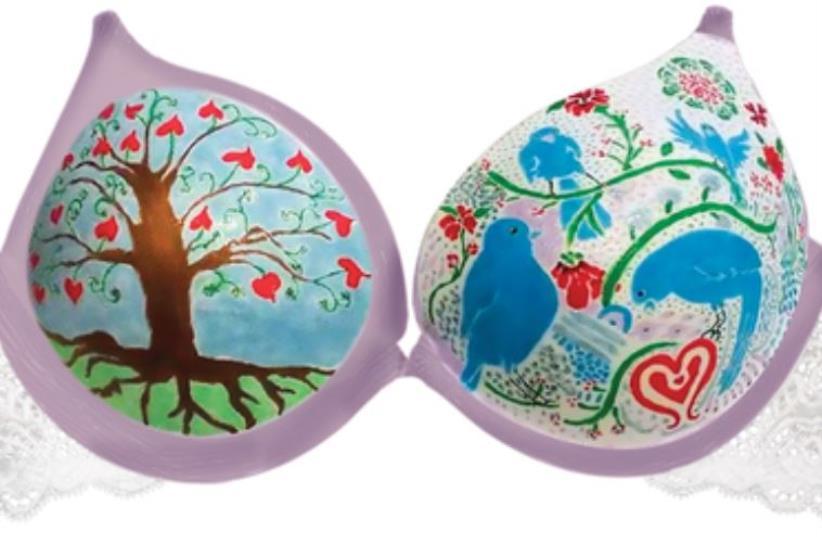 A bra decorated through Hadassah's The Uplift Project  (photo credit: AGNES GREGORIO, SR. GRAPHIC DESIGNER, HADASSAH/ JNS)
