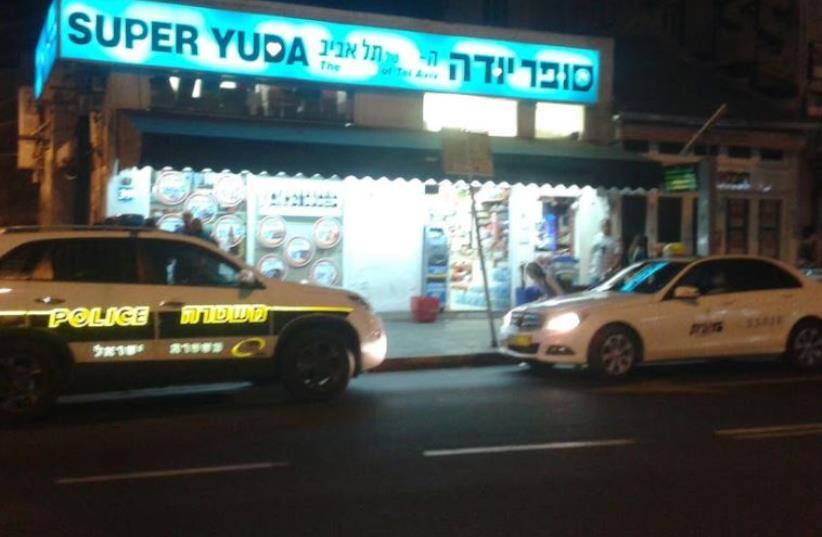 Supermarket in central Tel Aviv (photo credit: YUVAL BAGNO)