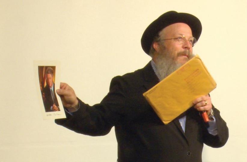 LOCAL COMEDIAN Yisrael Campbell  (photo credit: ELAHN ZETLIN)