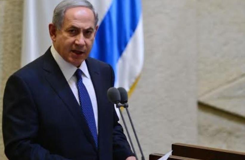 Prime Minister Benjamin Netanyahu at a special Knesset address, October 13, 2015 (photo credit: KOBI GIDON / GPO)