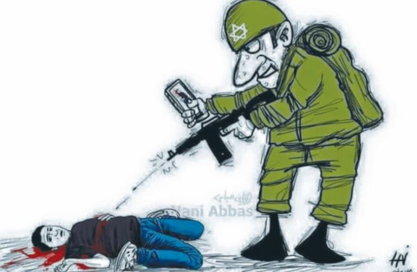 THIS VIRAL cartoon is labeled 'death of Palestinian children' on one site. (photo credit: ARAB MEDIA)