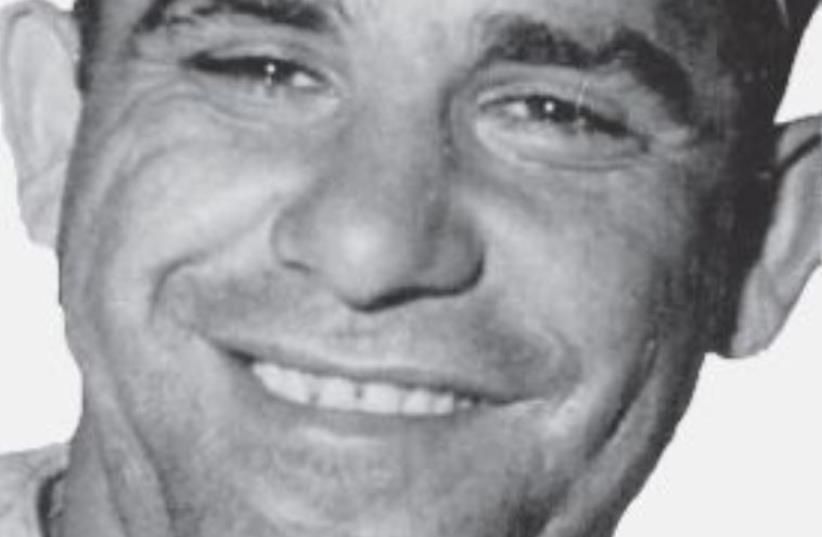 Yogi Berra (photo credit: Wikimedia Commons)