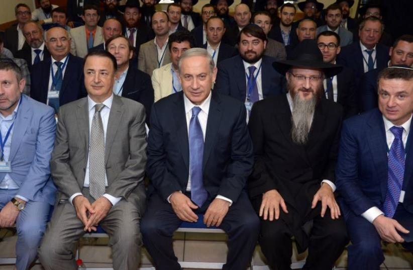 Russian Chief Rabbi with PM Netanyahu (photo credit: HAIM ZACH/GPO)