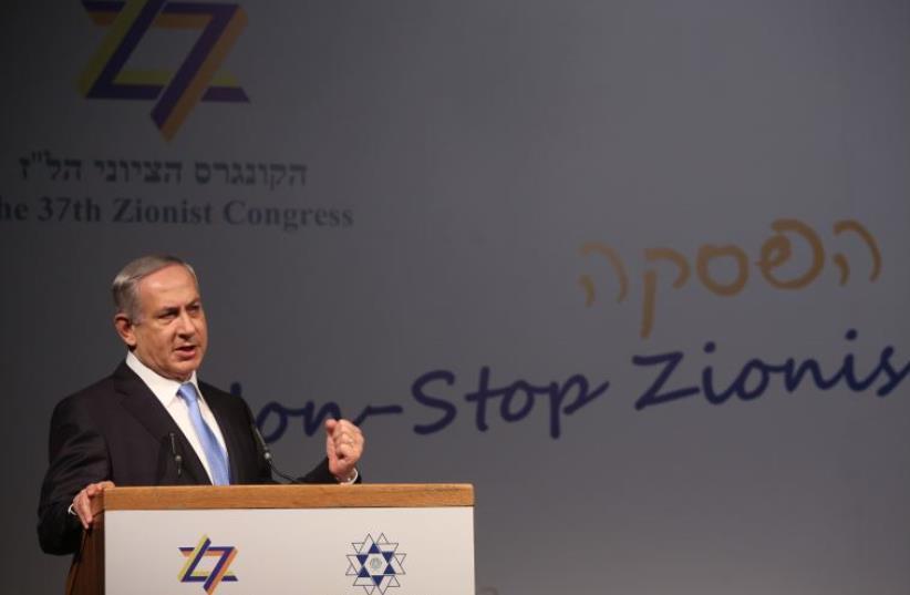 Prime Minister Benjamin Netanyahu addresses the World Zionist Congress in Jerusalem (photo credit: MARC ISRAEL SELLEM)