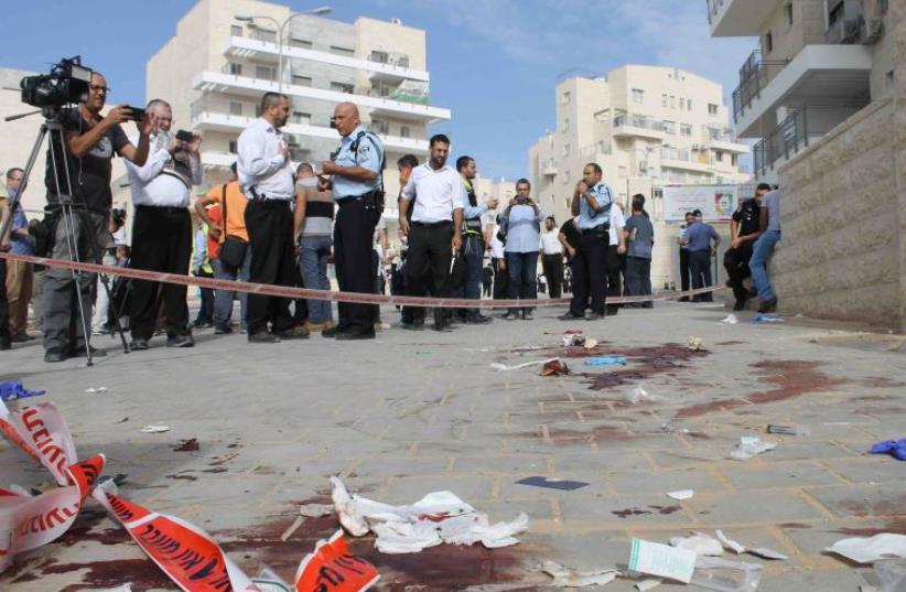 Scene of stabbing attack in Beit Shemesh (photo credit: SAM SOKOL)