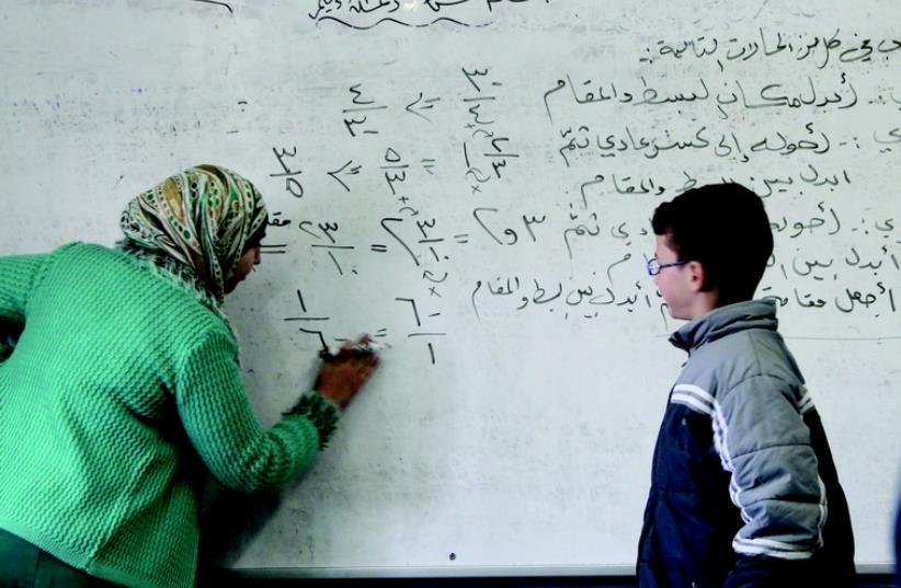 Dans une école de Jérusalem-Est (photo credit: DR)