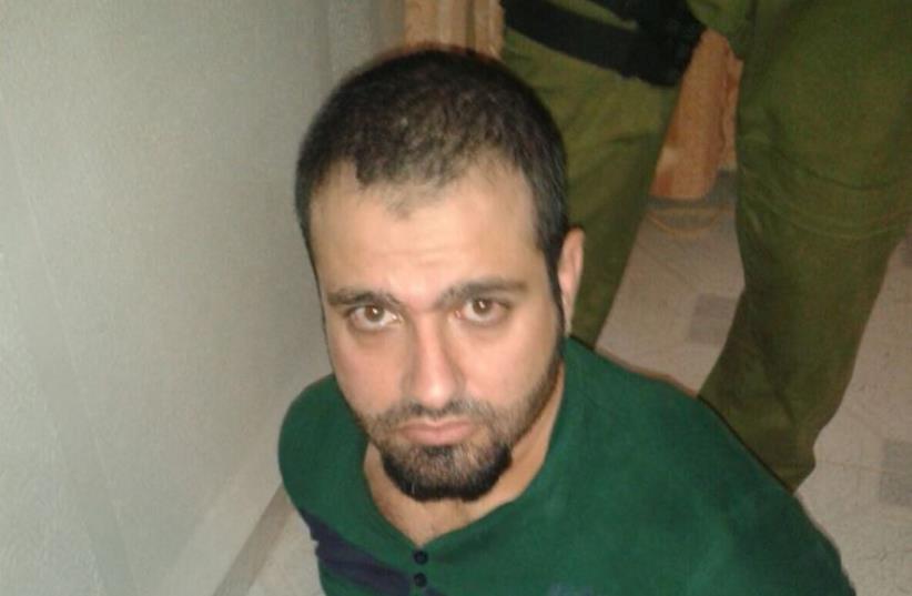 Hamas fugitive arrested by Shin Bet (photo credit: SHIN BET)