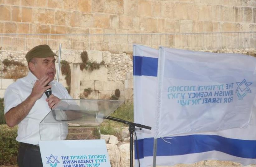 Natan Sharanksy speaks at the Jewish Agency Board of Governors to meet in Jerusalem, October 25th, 2015. (photo credit: MARC ISRAEL SELLEM)
