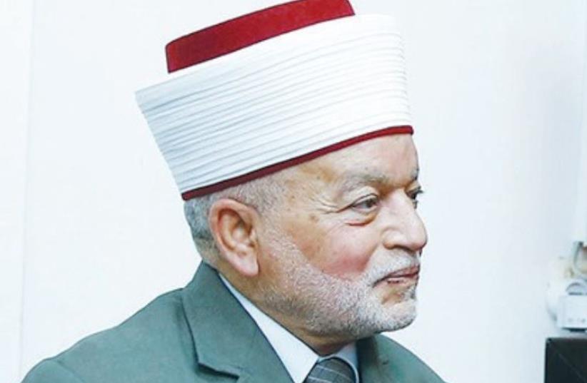 MUHAMMAD AHMAD HUSSEIN (photo credit: Wikimedia Commons)
