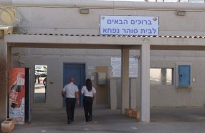 Nafha Prison in the Negev desert (photo credit: ISRAEL PRISON SERVICE)