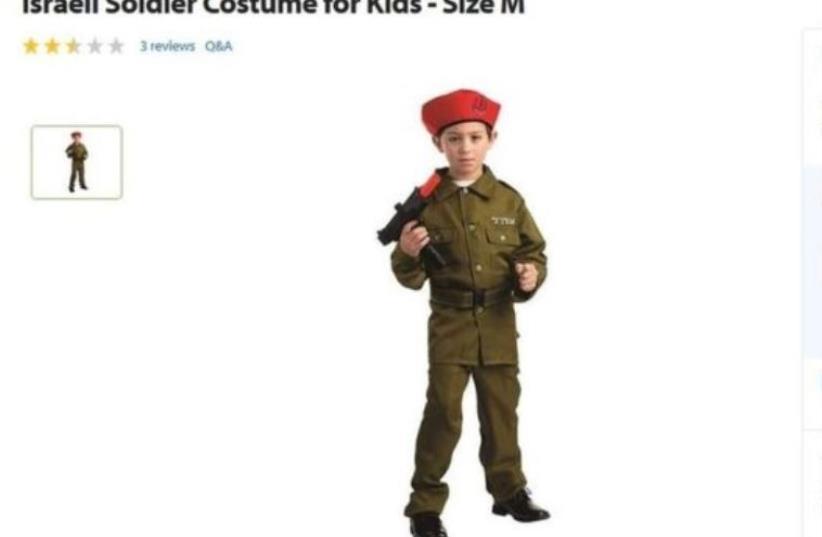 Walmart's IDF soldier Halloween costume (photo credit: screenshot)