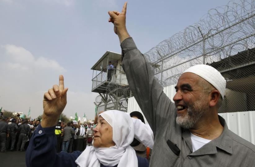 Sheikh Raed Salah  (photo credit: REUTERS)