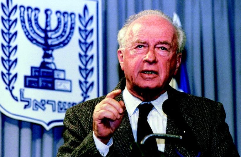 L'ancien Premier ministre Itzhak Rabin (photo credit: REUTERS)
