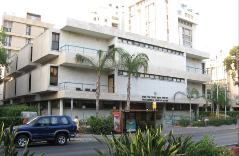 Tel Aviv rabinate David Hamelech Boulevard (photo credit: ORI~/WIKIMEDIA COMMONS)