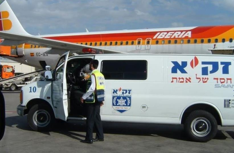 An ambulance at Ben-Gurion Airport [File] (photo credit: ZAKA RESCUE AND RECOVERY ORGANIZATION)