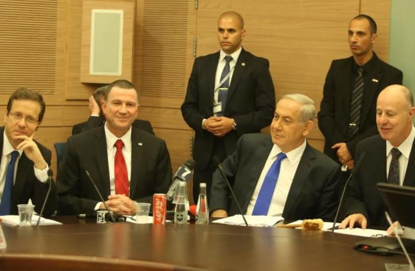 Knesset Foreign Affairs and Defense Committee head MK Tzachi Hanegbi (R), Prime Minister Benjamin Netanyahu, Knesset Speaker Yuli Edelstein, and opposition chief Isaac Herzog (photo credit: MARC ISRAEL SELLEM)