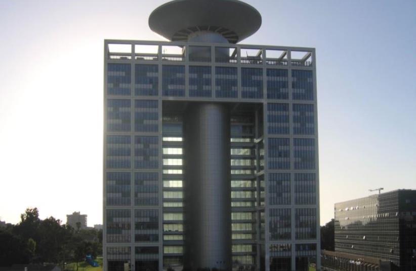 The Kirya military headquarters in Tel Aviv (photo credit: BENY SHLEVICH/WIKIMEDIA COMMONS)