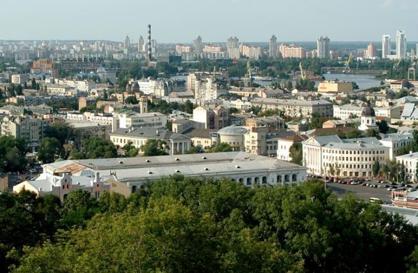 Kiev, Ukraine (photo credit: Wikimedia Commons)