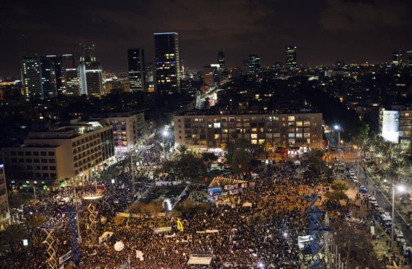 Rabin Square in Tel Aviv [File] (photo credit: REUTERS)