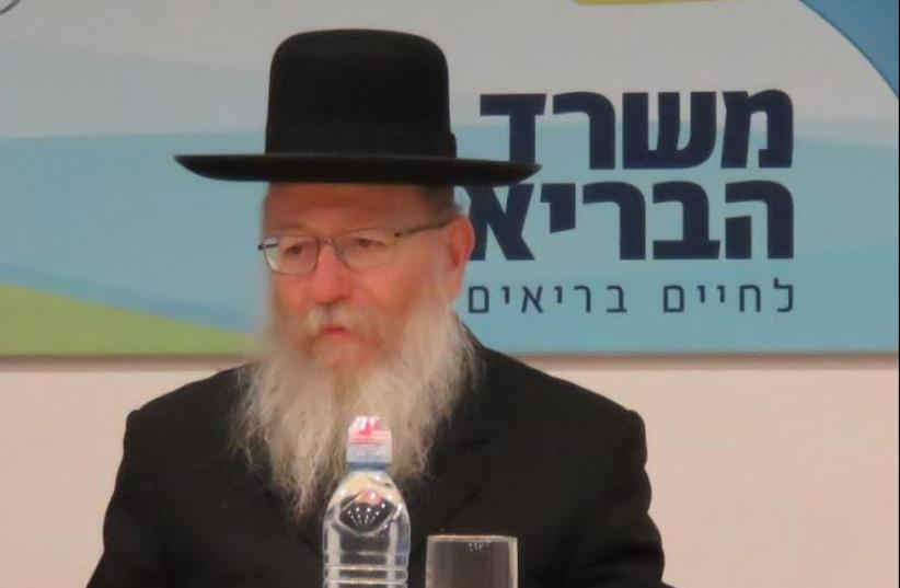 Health Minister Ya'acov Litzman  (photo credit: Courtesy)