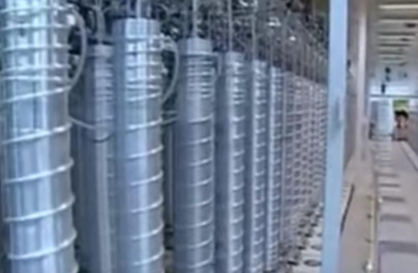 Iranian nuclear facility (photo credit: screenshot)