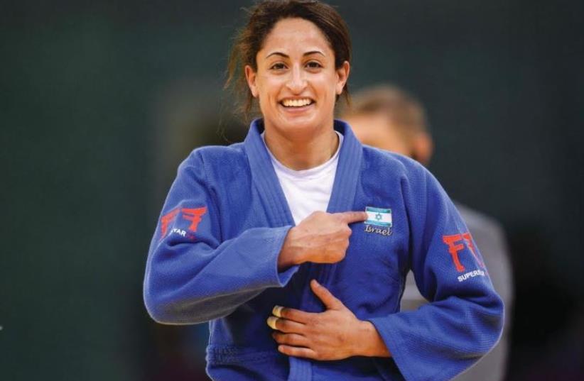 Israeli judoko Yarden Gerbi (photo credit: OLYMPIC COMMITTEE OF ISRAEL)