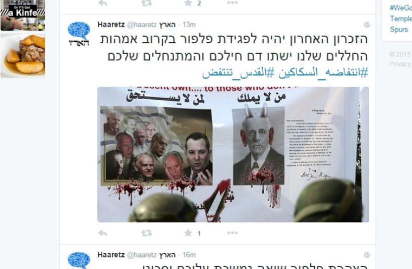Haaretz twitter account hacked (photo credit: screenshot)