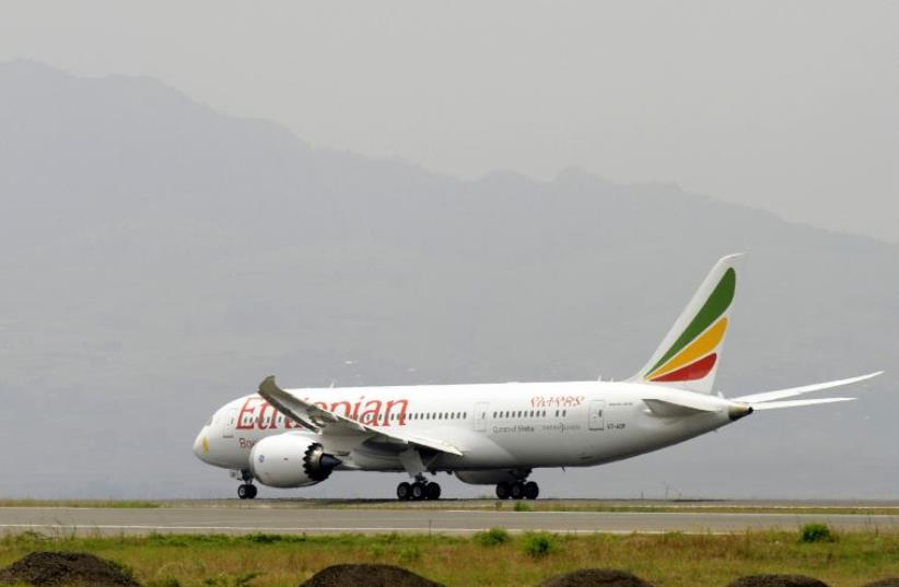 Ethiopian Airlines aircraft (photo credit: REUTERS)