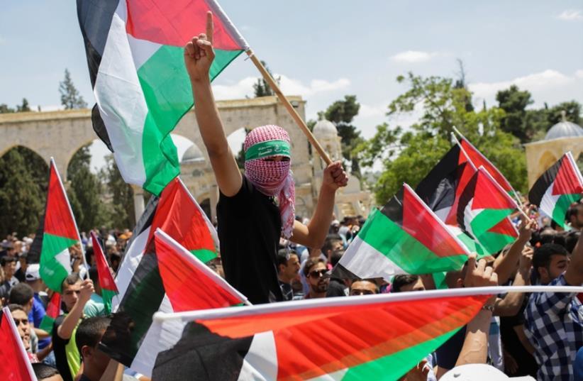 Manifestation d'Arabes israéliens (photo credit: REUTERS)