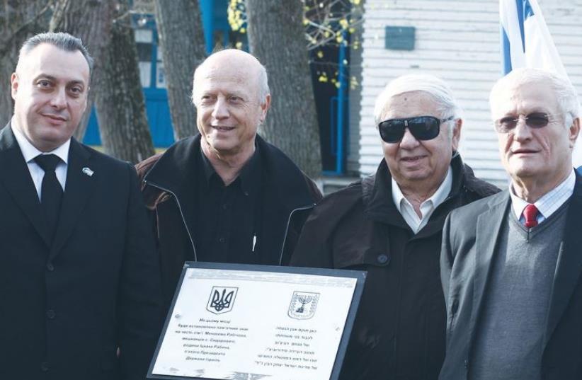 Limmud remembers Rabin (photo credit: LIMMUD FSU)