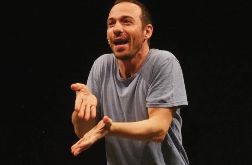 Israeli choreographer Hillel Kogan. (photo credit: GADI DAGON)