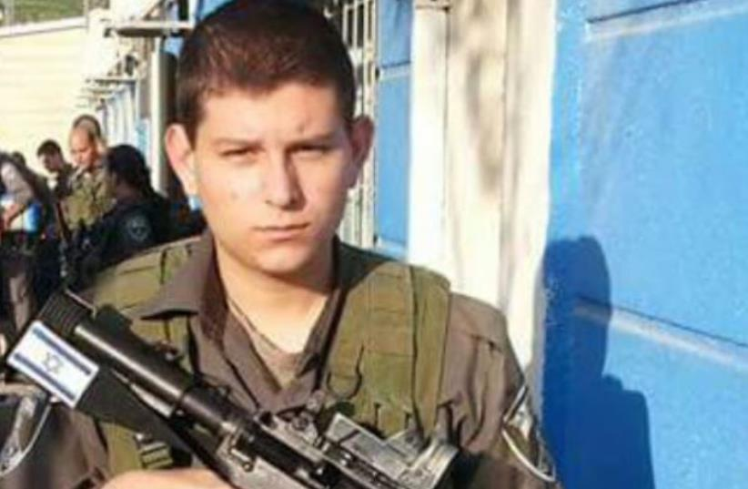 19-year-old Border Police Officer Benjamin Jakubowicz. (photo credit: Courtesy)