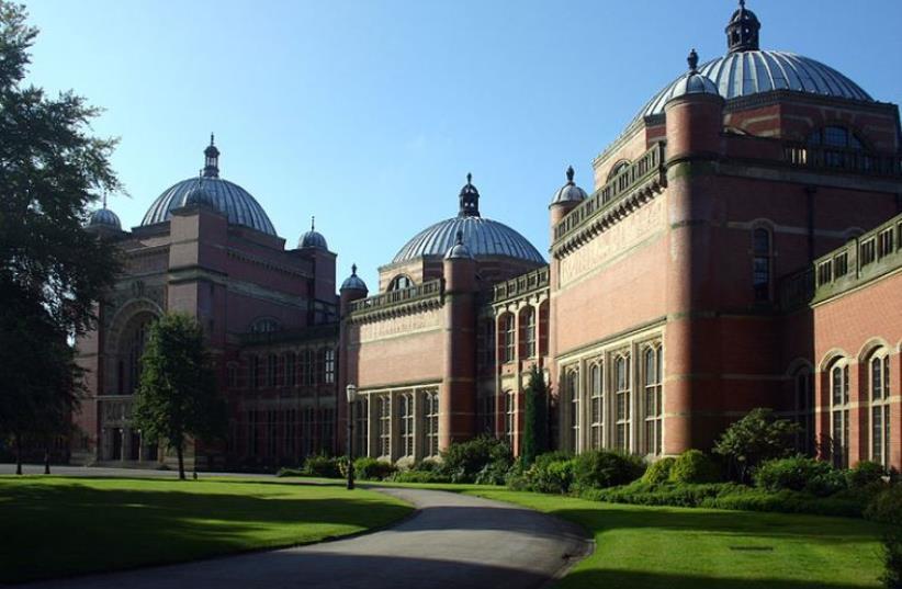 University of Birmingham Chancellor's Court (photo credit: GAVIN WARRINS/ WIKIMEDIA COMMONS)