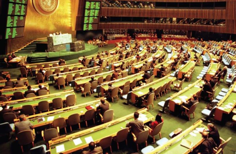 THE UN General Assembly in the 1990s, when the 'Zionism is Racism' resolution was repealed. (photo credit: REUTERS)