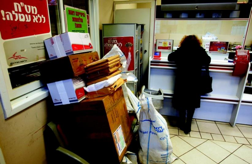 Paquets en attente à la poste (photo credit: REUTERS)