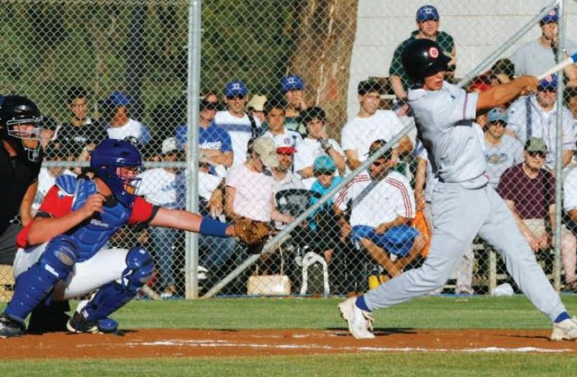 Photo from the opening Israel Baseball League game on June 24, 2007 (photo credit: REUTERS)