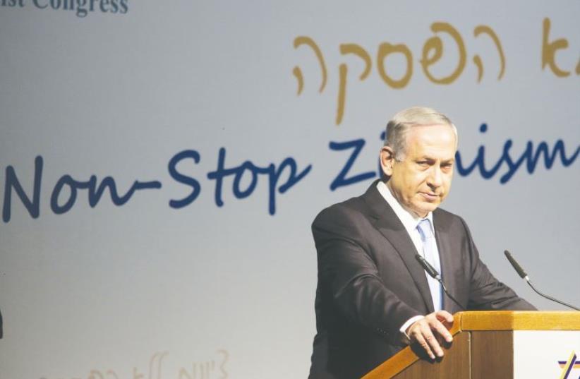 Netanyahu speaks at the 37th annual World Zionist Congress (photo credit: MARC ISRAEL SELLEM/THE JERUSALEM POST)