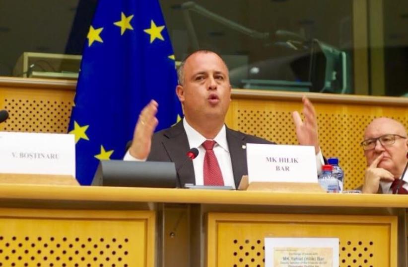 Zionist Union MK Hilik Bar at the European Parliament (photo credit: Courtesy)